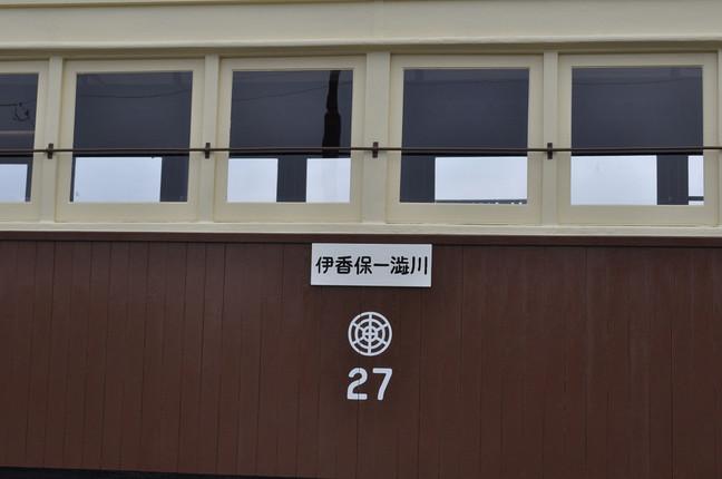 resize2181.jpg
