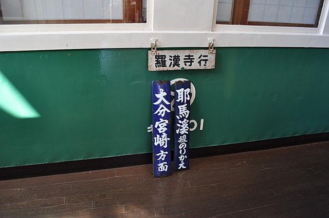 yuzawa3342.jpg