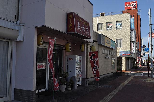 yuzawa3344.jpg