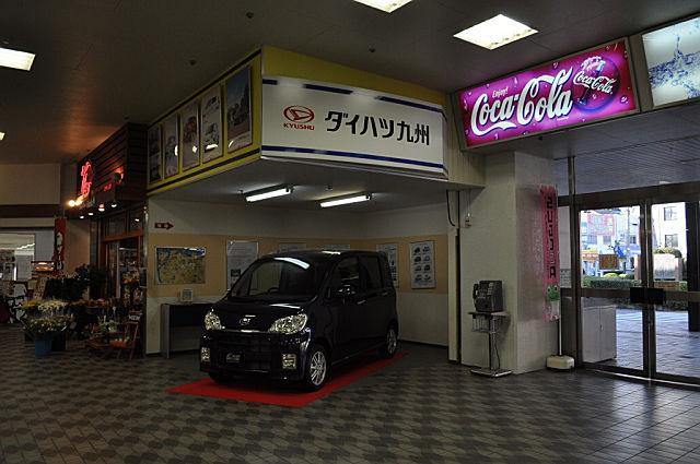 yuzawa3345.jpg