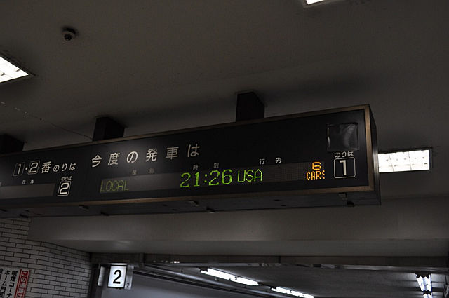 yuzawa3347.jpg